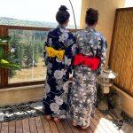 kimonosugata