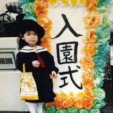 הולכת לגן ביפן