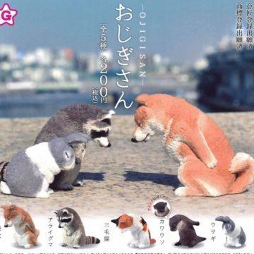 מחשבות על הקידה היפנית (בעקבות הוירוס החדש)