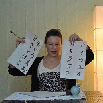 הכתב היפני או מי מפחד מהסימניות היפניות? 漢字 Kanji